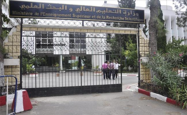 Enseignement supérieur : Suspension de toutes les activités universitaires jusqu'à nouvel ordre
