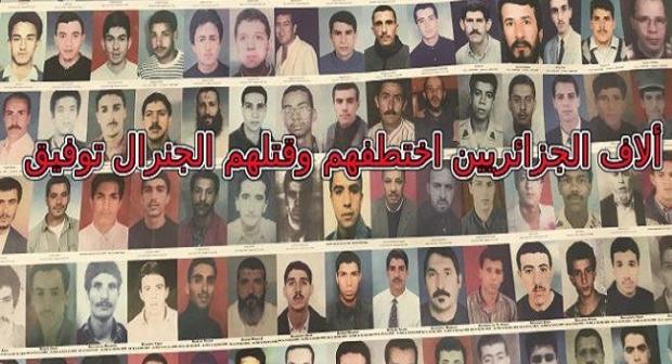 C'est la dictature dont l'Algérie souffre toujours