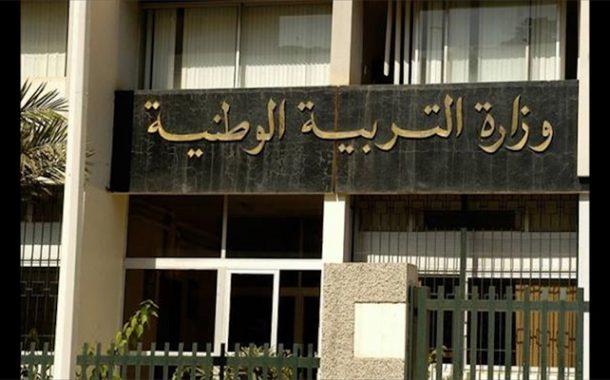 Poids des cartables scolaires : La mise en place d'une commission ministérielle par Belabed